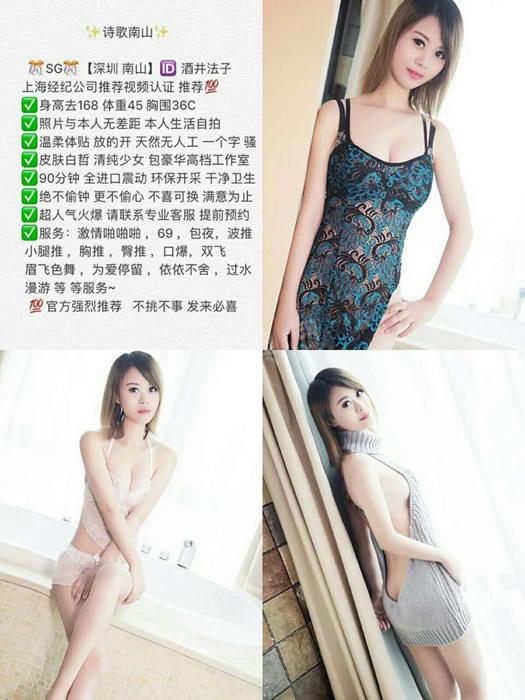 上海后花园1314龙凤论坛