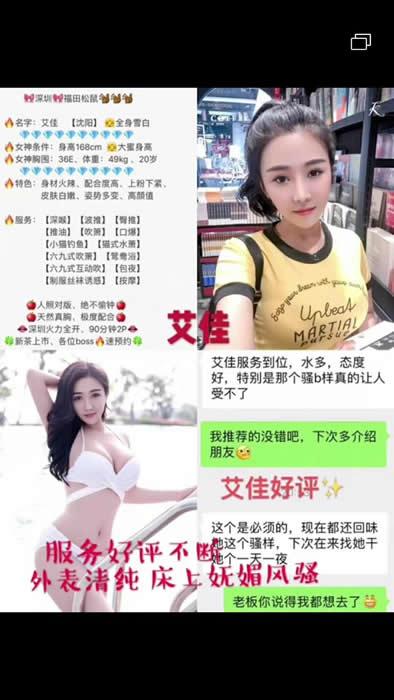 南京南京高端商务模特服务点评个人资料注意事项