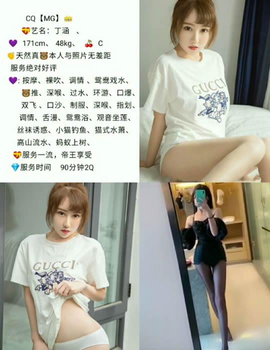 郑州商务陪伴上海模特儿在线预约方式流程价格